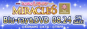MIRACLE6 Blue-ray&DVD 08.24 ONSALE